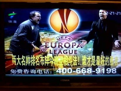 Asi se vi� en la tv china..
